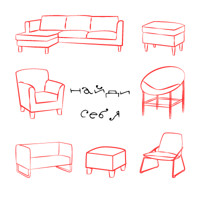 i_am_furniture_2