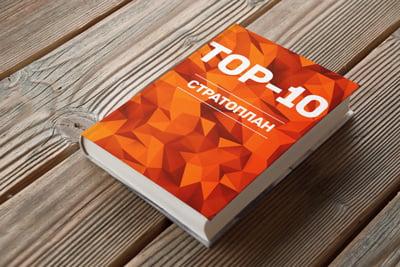 stratoplan-top-10-400resize