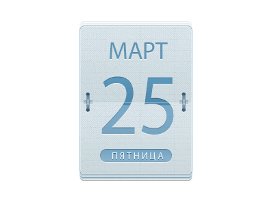 webinar-date-25