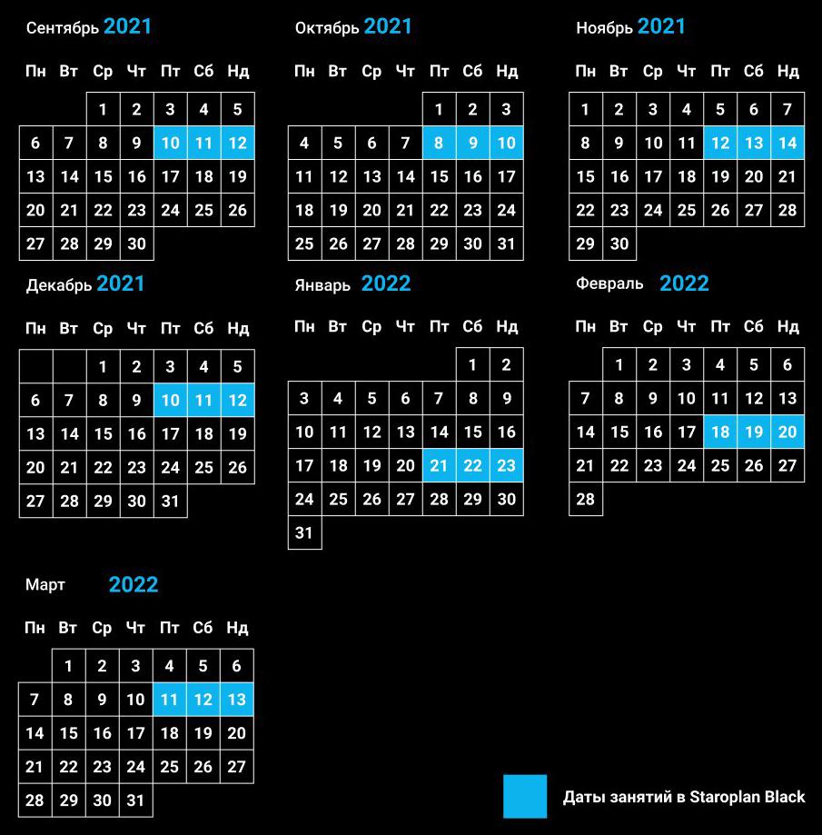project_course_calendar