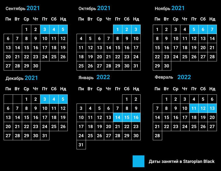 team_course_calendar