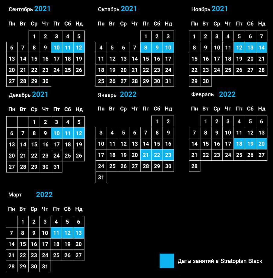 project_course_calendar_1